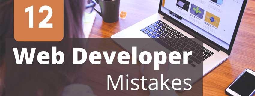 ۱۲ اشتباهی که توسعه دهندگان وب جدید مرتکب میشوند