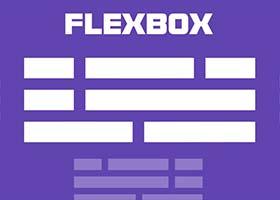 چگونه یک منو واکنشگرا با FlexBox ایجاد کنیم