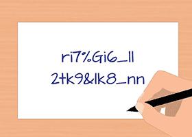 20 ابزار برای ساخت و مدیریت رمز عبور - بخش دوم