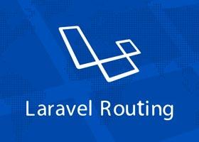 راهنمای Routing در لاراول