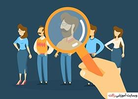 5 نکته برای استخدام کارمندان کارآمد