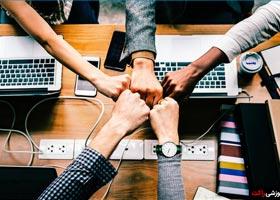 5 استراتژی راهبردی به منظور ارتقای کارگروهی در محل کار