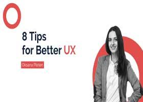 ۸ نکته در مورد چگونگی بهبود تجربه کاربری (UX)