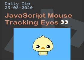 پروژهی ردیابی mouse با استفاده از JavaScript